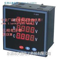 YH20AU-6S3三相交流电压表