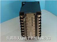 YWD-P3三相三线有功功率变送器