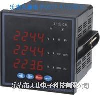 PD1134E-9SY,PD1134E-2SY多功能表