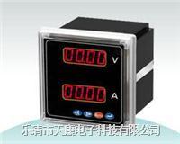 WS1520 全隔离交流电压信号变换端子 WS1520