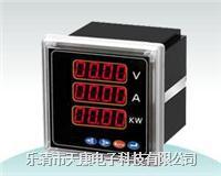 WS3526 全隔离交流电流信号变换端子 WS3526