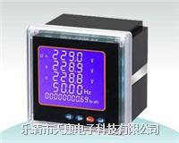 DM4900多功能电力仪表 DM4900