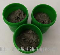 低温焊锡膏 ETD-669B-S