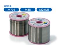 日本千住锡丝 M705、M35、 M24MT