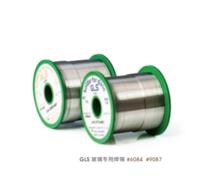 千住焊玻璃锡丝 GLS