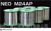千住锡线 M24AP