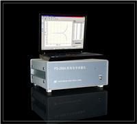 PS-268系列电化学测量系统 PS-268