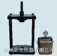 钢筋握裹力测试仪 HWG-1