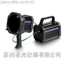 瑞典兰宝分体型紫外线灯 Labino MPXL UV PS135/S135/OHS135