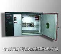 器具开关寿命机(常温和高温环境型)  SH9402T