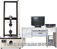微机控制电子万能试验机(材料力学性能试验机) WD-W系列