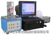 全自動按鍵[荷重-位移]試驗機  RS-6900