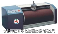 DIN磨耗试验机(辊桶磨耗试验机) RS-8210
