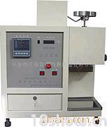 熔体流动速率仪 XRL-400A型
