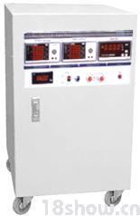 三相 变频电源 HY93A系列