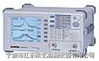 频谱仪 GSP-827