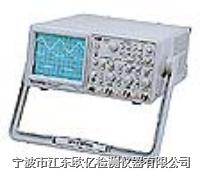 台湾固纬类比示波器 GOS-6031