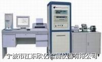 DJC-2型电机型式试验自动测试系统 DJC-2