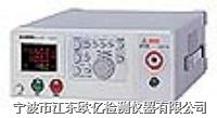耐压、绝缘测试仪(台湾固纬)