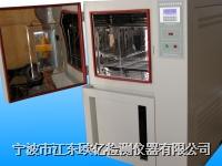 可程式恒温恒湿试验机 GDJS系列