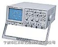 台湾固纬模拟示波器 GOS-653G