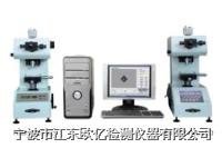 带图像分析自动转塔显微硬度计