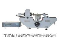 高精度万能测长仪 JDY-4