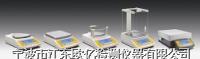 精密天平,分析天平,准微量天平,微量天平 赛多利斯卓越型CP系列