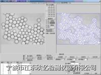 粒度分析专用App  粒度分析专用App(适配生物显微镜/体视显微镜/测量显微镜/读数显微镜)