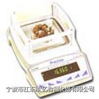 电子分析天平  XS125A型