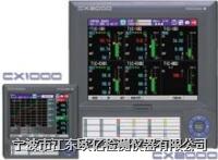 日本横河温度打点记录仪(无纸记录仪) CX1000/CX2000