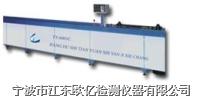 普通V带测量机(普通V带长度、露出高度测量机) TY-6001型
