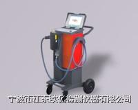 便携式金属分析仪 SPECTROTEST CCD