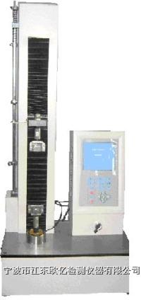 液晶屏显式电子拉力试验机 we-5p