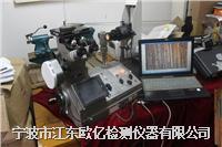 二手进口奥林巴斯金相显微镜 奥林巴斯金相显微镜