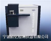 铸造光谱分析仪