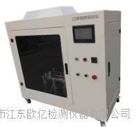 口罩阻燃测试仪 GBN-ZR10