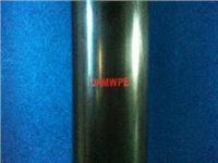 UHMWPE管 dn20-800mm