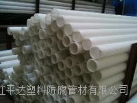 聚丙烯管材 20-800mm