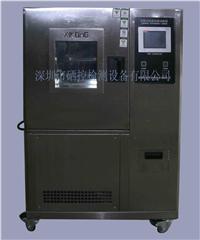 高低温测试箱,高低温试验箱 XK-CT80Z
