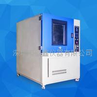 深圳创鑫冷热冲击试验箱(不锈钢)
