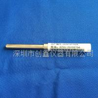 UL507-S2140A标准试验探棒