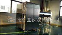 IPX34-56综合淋雨试验箱