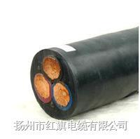 矿用移动软电缆