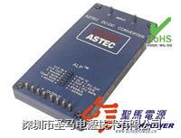 ASTEC 单路输出AC/DC电源模块 AIF12W300-L