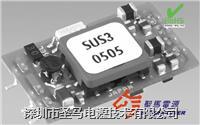 COSEL电源模块SUS30505C