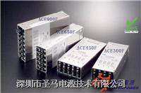 ACE900F