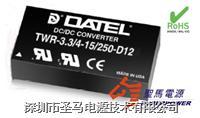 TWR-3.3/4250-15/500-D24-C TWR-3.3/4250-15/500-D24-C