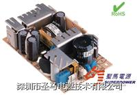 EMERSON/ARTESYN开关电源NLP65-9629J--圣马电源专业代理进口电源 NLP65-9629J