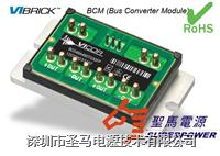 BC048A480T030FP